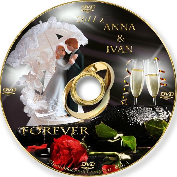 хинкал свадьба картинка для диска владычеством находились